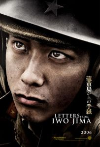 letters_from_iwo_jima_ver4